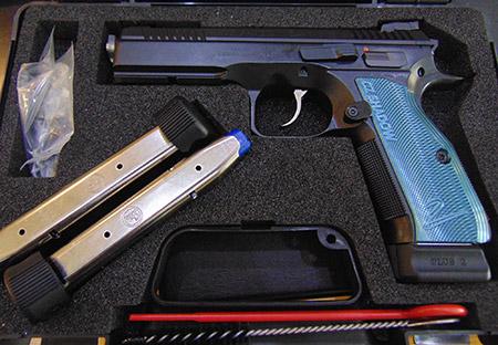 Vente d'armes, promotions et nouveautés à Somain